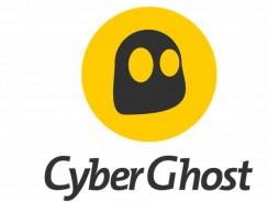 CyberGhost VPN | Einfaches sehr gute VPN ohne Extras